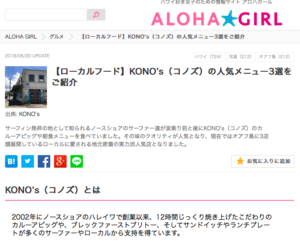 aloha girl blog